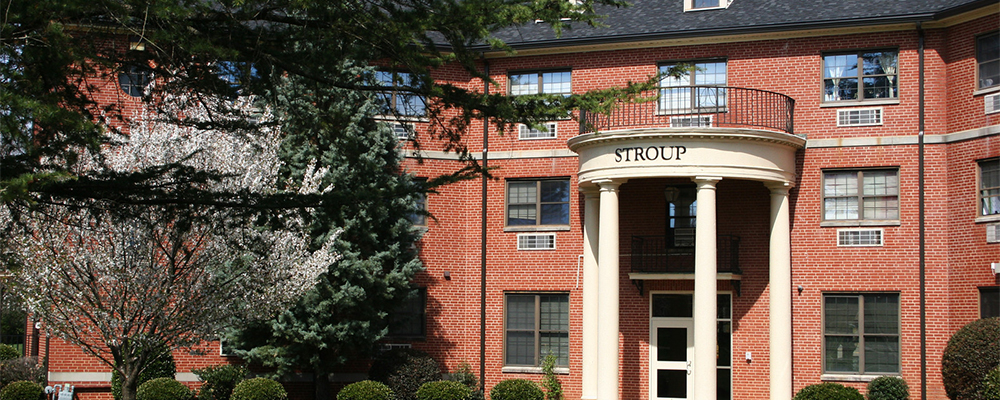 stroup hall outside